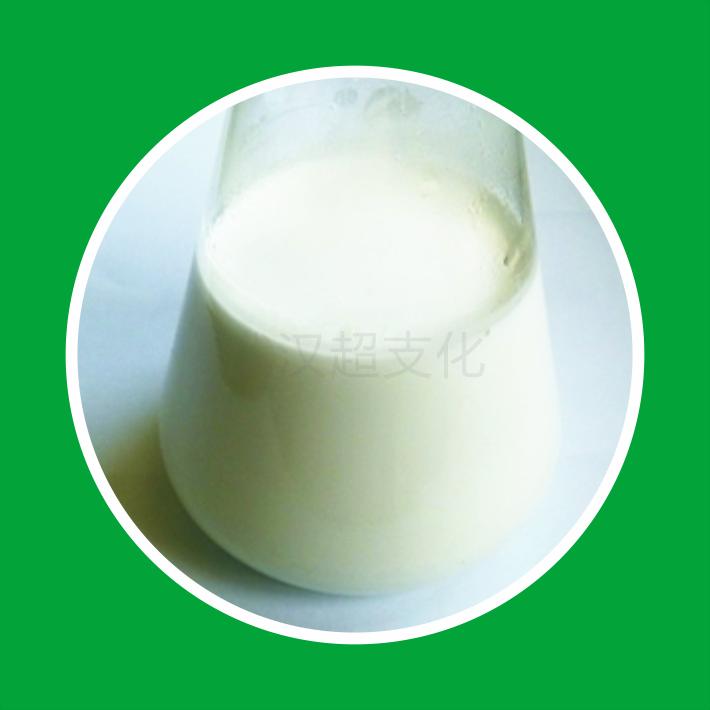 水性氯化聚丙烯乳液 HyPer CPP25